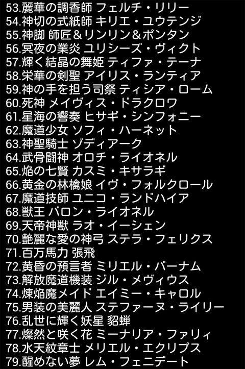 20140308_23