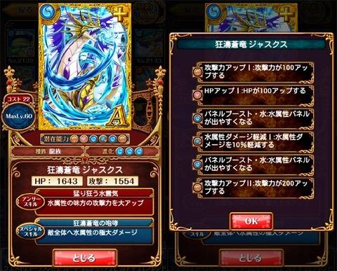 20140625_12