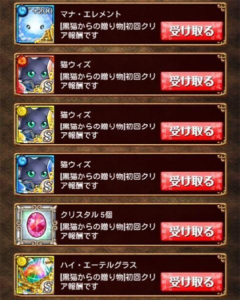 20150101_23