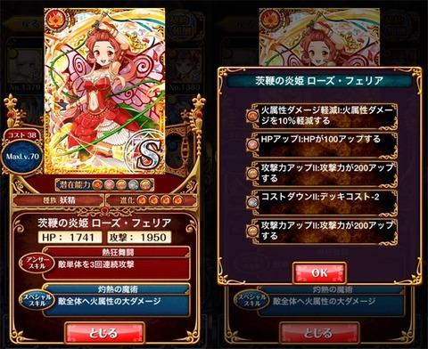 f_rose01