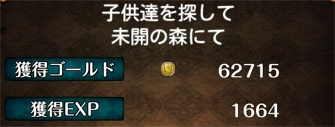 20140913_04