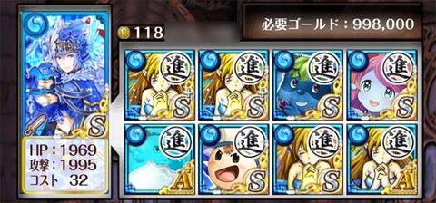 20140312_23