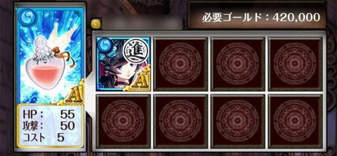 20140330_04