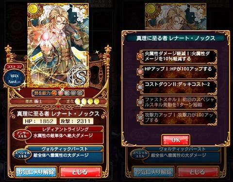 20140328_03
