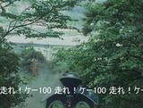 石段003