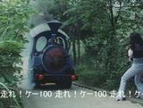 石段004