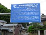 福井前半020b