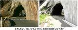 福井前半022a