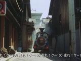 CG10-02