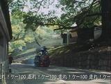 CG09-02
