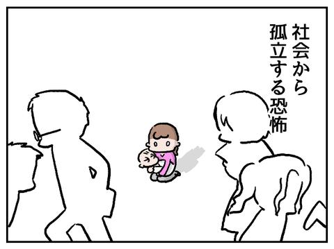 312-7