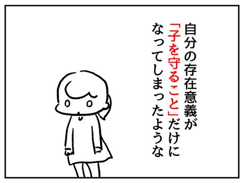 312-8