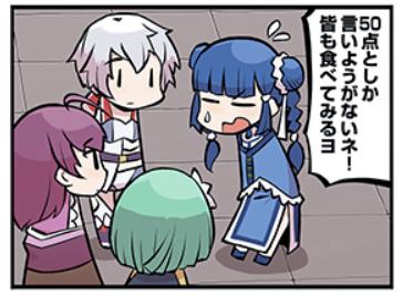 【マギレコ】ななか組はバランスが悪い!?