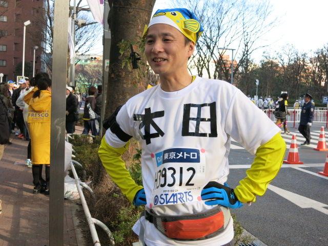 東京マラソン完走した友人