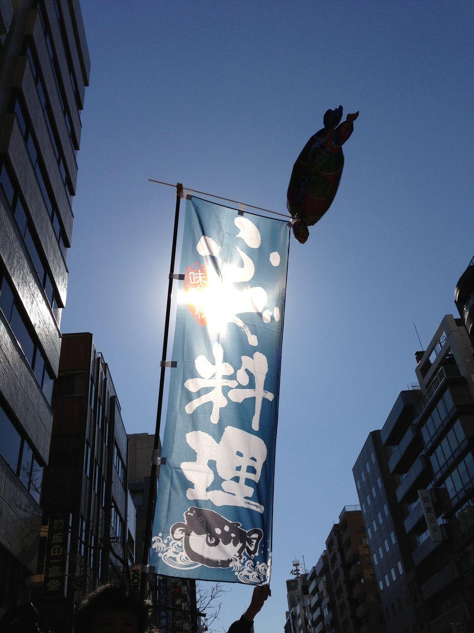 東京マラソン 応援で目立つ のぼり旗