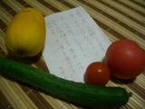 野菜とメッセージ