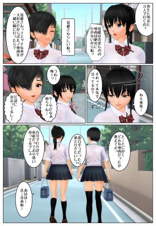 ikinari2_002