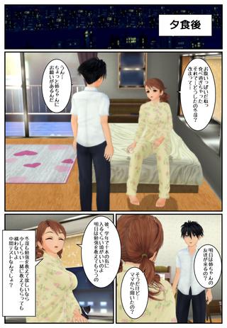 yugami2_008
