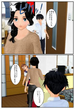yugami2_003