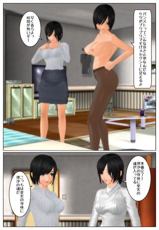 futagosimai2_028