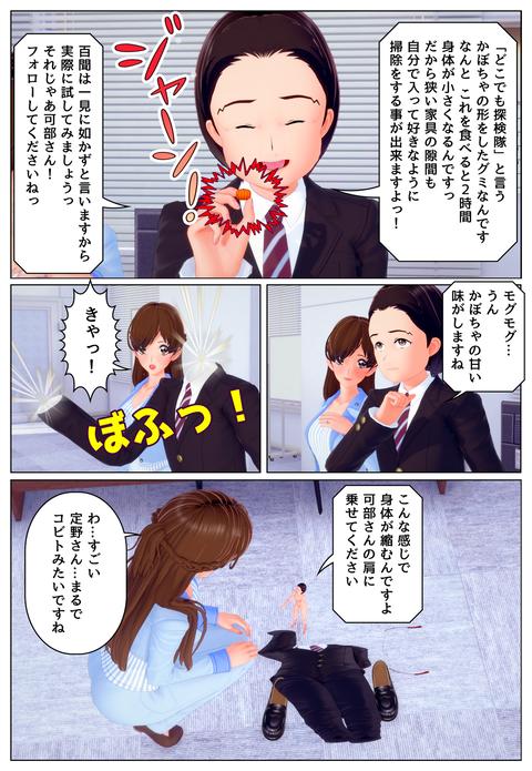 テレビショッピング5_003