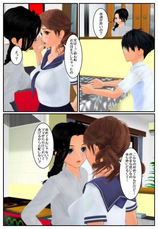 yugami3_012