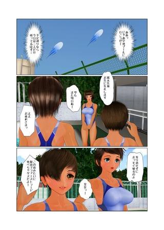 kyouei_rezu1_002