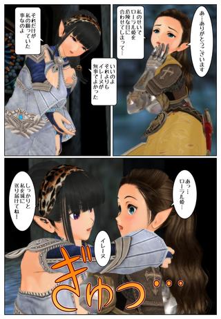torihiki1_025