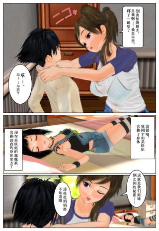 kyonyu1_cha_013
