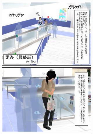 yugami6_001