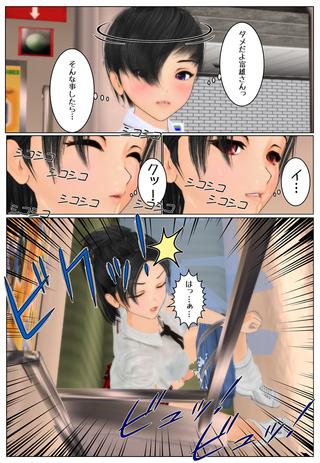 ikinari3_002