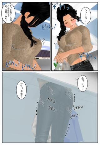 yugami6_002