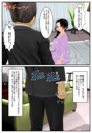 yugami4_002