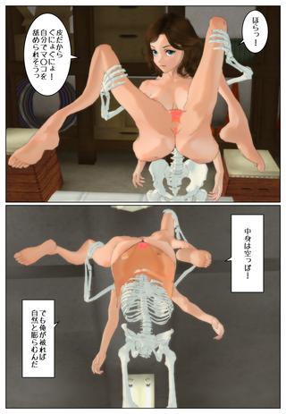 gaikotsu_004