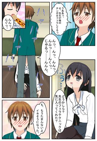 comic_020
