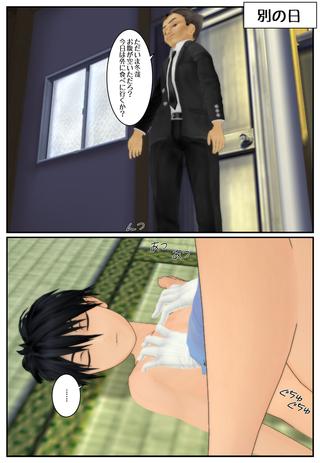 yugami6_009