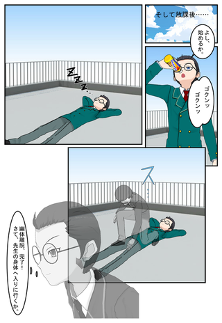 Comic_007