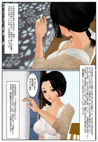 yugami_004