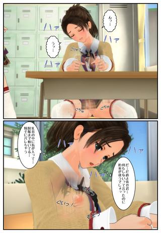 sinnyuu2_002