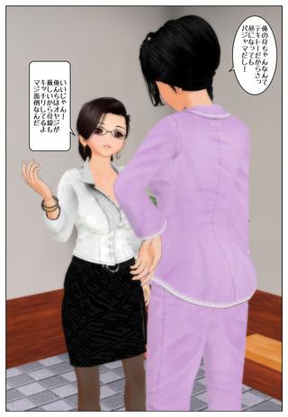 hahakurabe_002