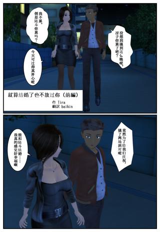 kekkon_cha1_001