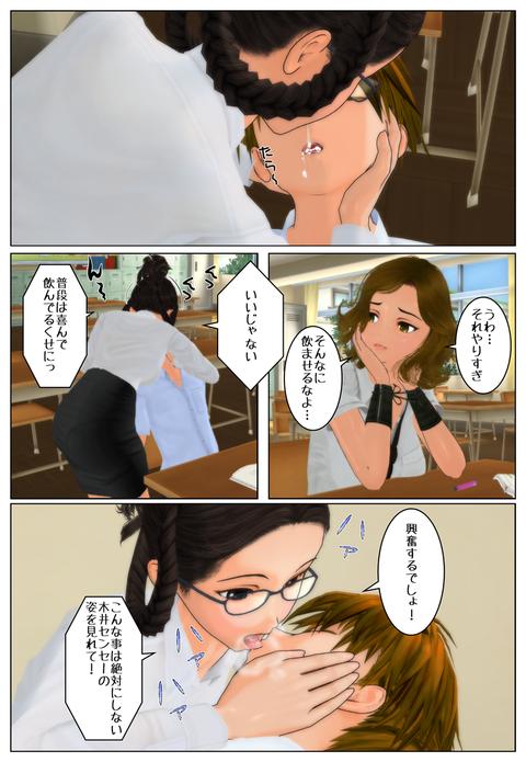 補習授業_011