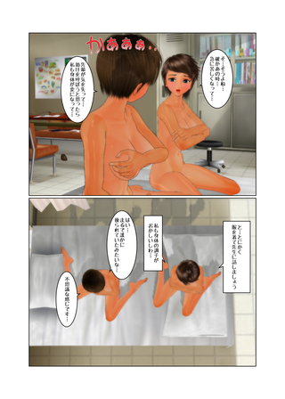 kyouei_rezu3_019