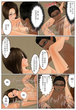 buntama2_5_cha_003