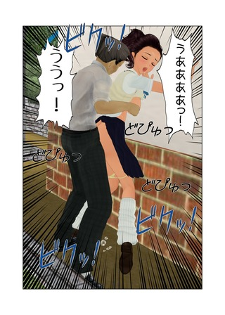 shikaeshi1_024