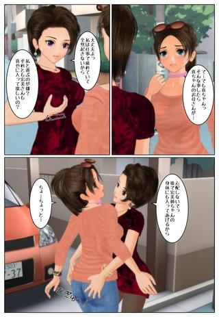 sinnyu8_018