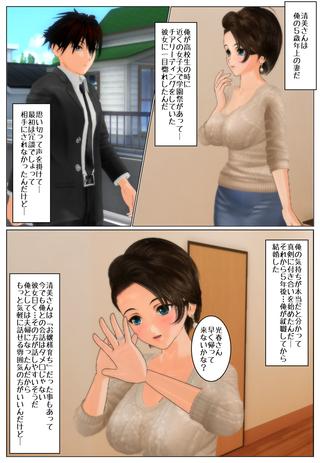 tsuma_gal1_002
