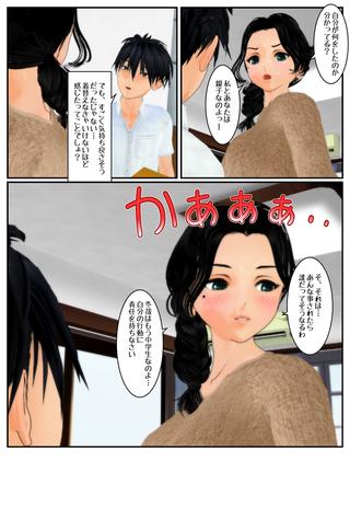 yugami2_006