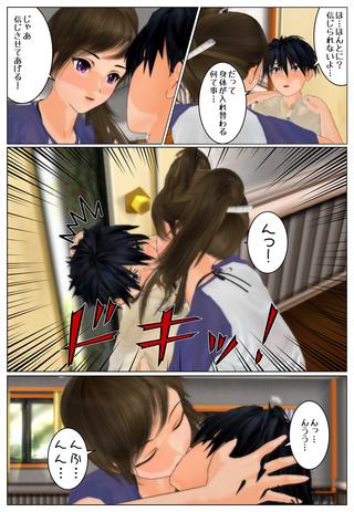 kasitene1_014