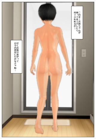 ikinari3_011